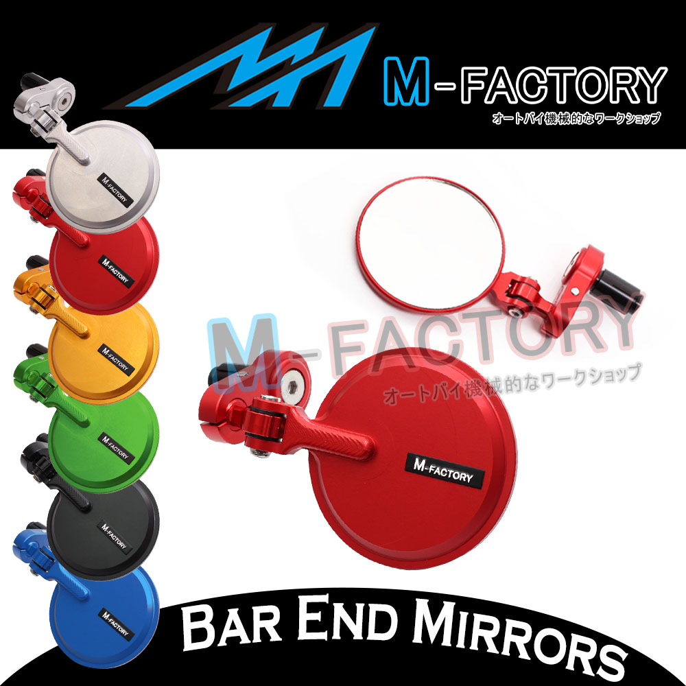 kawasaki-bar-ends-mirror-set-all-color-red-1a.jpg