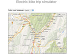 electric-bike-distance-calculator.jpg