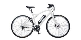 Emazing Bike Aretmis 73hd Electric Bike Review 1
