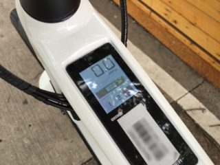 2015 Stromer St2 Backlit Lcd Touch Screen Display