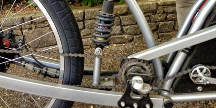 Aerobic Cruiser Rear Suspension Swing Arm