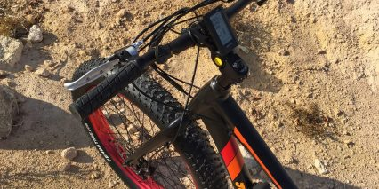 Biktrix Juggernaut Upgraded Tektro Levers Integrated Bell