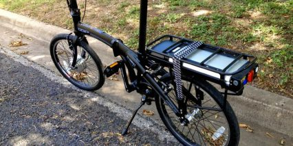 Currie Folding Electric Bike
