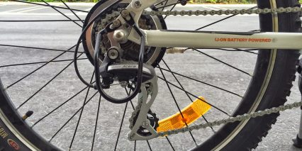 Eg Barcelona Shimano Acera With Cage Protector