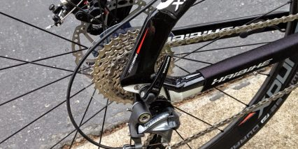 Haibike Xduro Race Rear 11 Speed Cassette