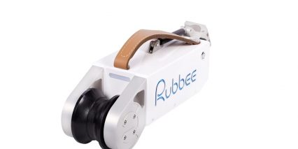 Rubbee Drive Stock Back