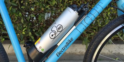 Electrobike Light Downtube Cylindrical Battery