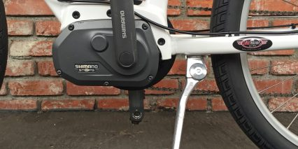 Trek Lift Plus Shimano Steps Mid Drive Motor