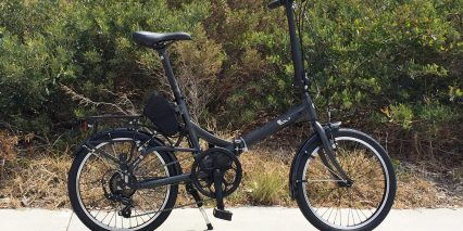 Easy Motion Easygo Volt Affordable Folding Electric Bike