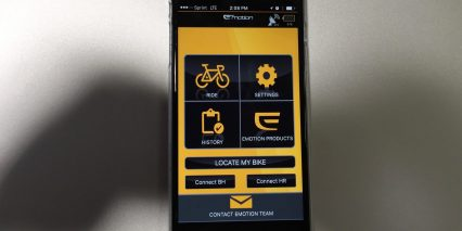 Easy Motion Evo City Mobile App Home Screen