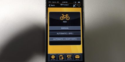 Easy Motion Evo Jet Mobile App Ride Settings