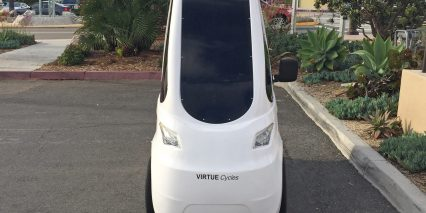 Virtue Pedalist Front View Tinted Plastic Windshield