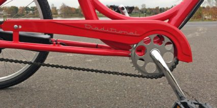 Sun 24 Traditional Electric Tricycle Paint Matched Steel Chain Cover