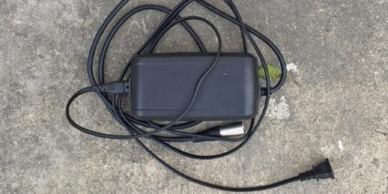 Giant Road E Plus 1 3 Amp Charger