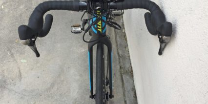 Giant Road E Plus 1 Taped Drop Bars Alloy Fork Ebike