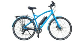 Emazing Bike Artemis 73h3h Electric Bike Review