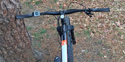 Haibike Xduro Allmtn 8 0 Bosch Purion Small Display Panel
