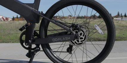 Flash V1 Bike Rear Disc Brake