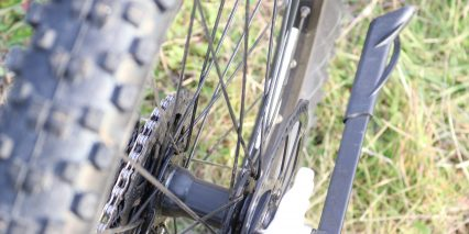 Flx Trail Rear 135mm Hub Spacing