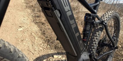 Bulls E Core Di2 Fs 27 5 Plus Shimano Steps E8020 Ebike Battery