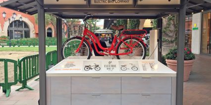 2018 Electric Bike Company Model S Pop Up Shop Kiosk Fashion Island