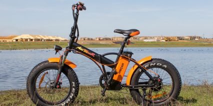 Addmotor Motan M150 P7 Electric Bike Left Side