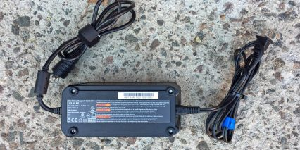 Riese Muller Multicharger Vario 4 Amp Quick Charger