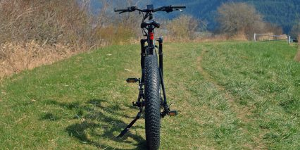 Biktrix Juggernaut Ultra Fs Rear View