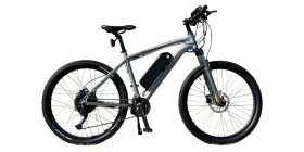 Eg Kyoto 350 Electric Bike Review
