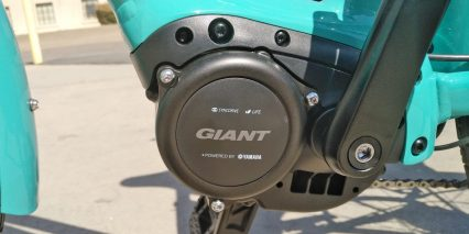 Giant Lafree E Plus 2 Giant Syncdrive Life Mid Drive Motor