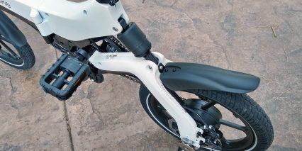 Jupiterbike Discovery Rear Suspension Fender