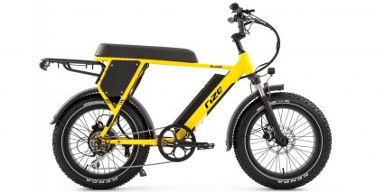 Rize Bikes Blade Stock High Step Yellow