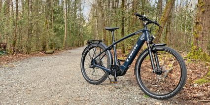 Trek Allant Plus 7 Electric Bike