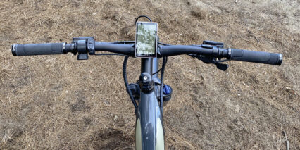 Aventon Level Cockpit View Center Mounted Display