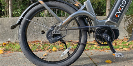 Evelo Aurora Limited Nuvinci Electronically Shifted Cvt Hub